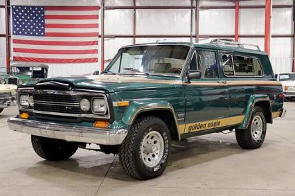 1980 Jeep Cherokee Golden Eagle