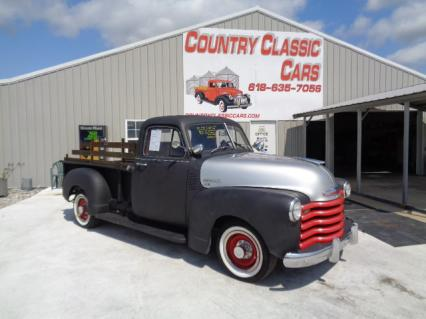 1952 Chevy 3 window Pu