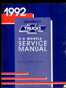 1992 Chevrolet Service Manuals & Brochure Set